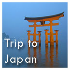 trip-to-japan